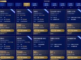 腾讯云采购季活动 香港1G3M 服务器 1年299元 无需备案建站