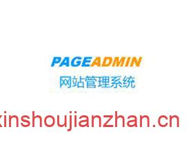 PageAdmin