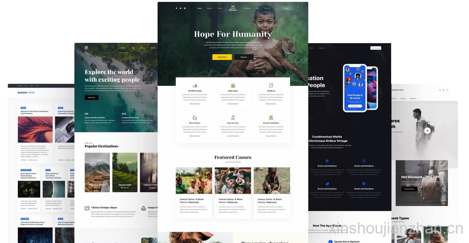 WordPress免费高级主题之 Blocksy