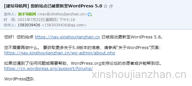 WordPress如何关闭自动更新?
